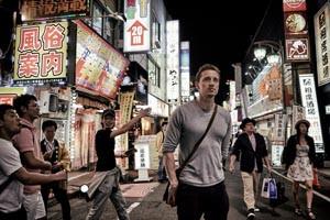 marius, Tokyo night